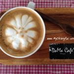 รีวิวร้าน ดามา คาเฟ่  DaMa Café  เชียงราย