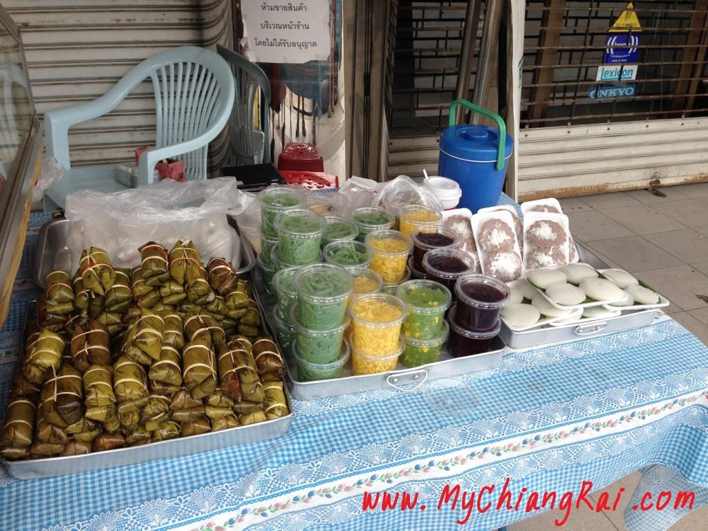 รีวิว ร้านขนมไทย ลุงแว่น เชียงราย